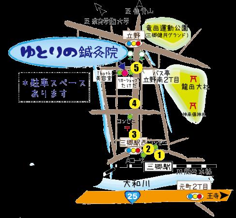 ゆとりの鍼灸院までのみちのり地図